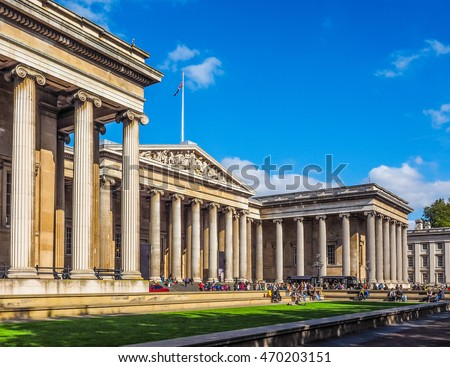 High dynamic range HDR The British Museum in London, England, UK Royalty-Free Stock Photo #470203151