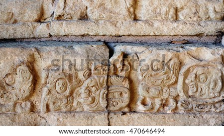 Central America, Honduras, Mayan city ruins in Copan. The picture presents  Copans most famous monument, the Hieroglyphic Stairway #470646494