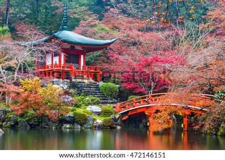 Kyoto, Japan at Daigo-ji Temple in autumn. #472146151