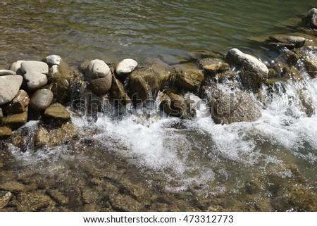 River Shopurka. The mountain river in the Carpathian region. Transcarpathia #473312773