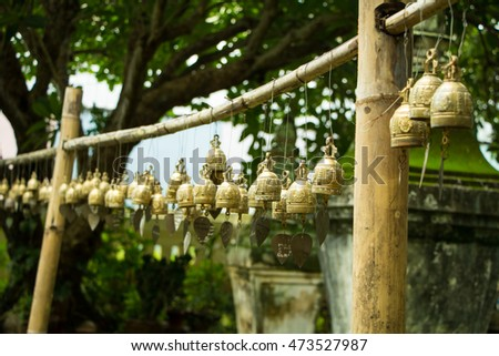 Many bells at temples in northern Thailand. #473527987