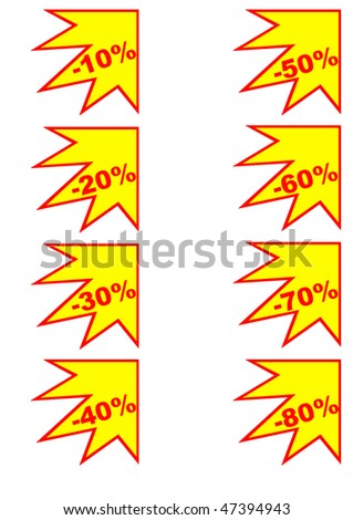 Sale stickers #47394943