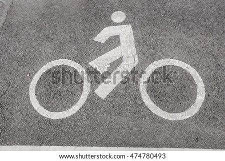 bicycle path and sign #474780493