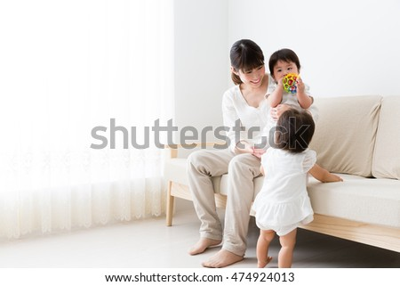 portrait of asian mother and baby lifestyle image #474924013