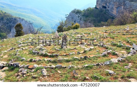 Concentric stone circles on spring plateau over Great Crimean Canyon (Crimea, Ukraine). #47520007