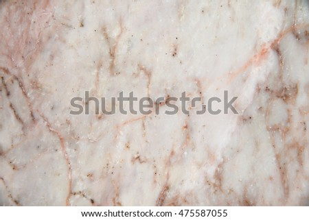 Marble texture design, Natural marble background (high resolution) #475587055
