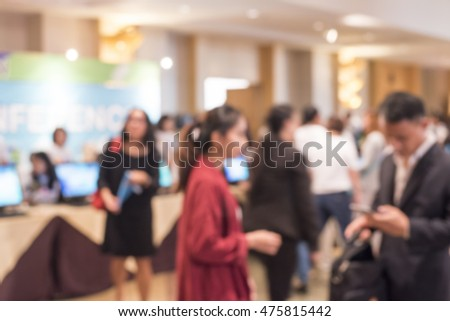 Blurred image of people in the hall  #475815442