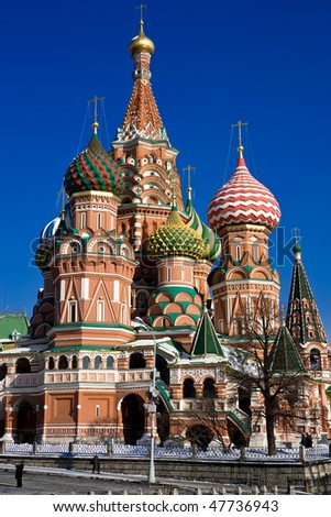 St Basil's Cathedral on Red Square, Moscow, Russia #47736943