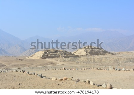 Ruins of two pyramids of the Caral civilization, in Peru #478194178