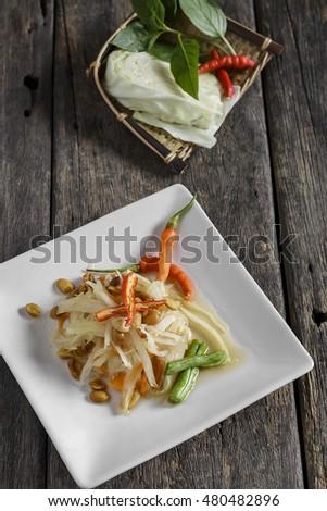 Thai salad on Wooden floor #480482896