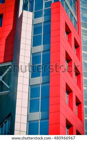 walls of a modern building #480966967