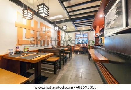 "MOSCOW - JULY 2014: Interior chain sushi restaurant ""YAKITORIYA"". The main sushi bar room decorated in Japanese style #481595815"