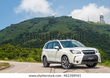 Hong Kong, China Aug 23, 2016 : Subaru Forester STI 2016 Test Drive Day on Aug 23 2016 in Hong Kong. #482288965