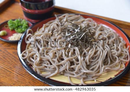 Japanese Food #482963035