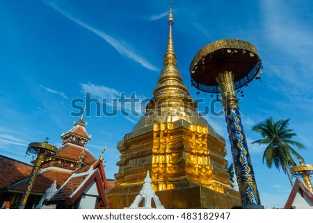 """Thailand Temple - """"Wat Pong Sanuk """" Thailand Temple which won the """"Award of Merit"""" from the UNESCO in the year 2008 with the oldest and picturesque architecture in Lampang province -September 13,2016. #483182947"""
