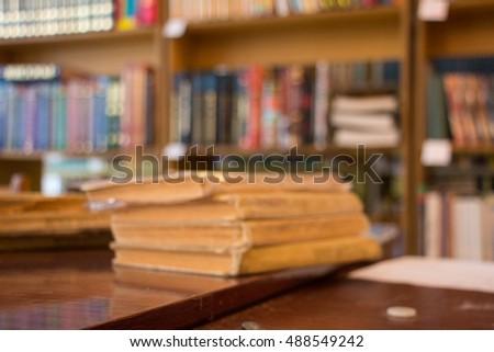 Unfocused Blurred books #488549242