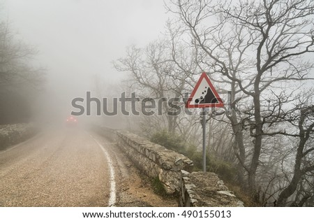 Bad weather. The road in Crimean mountains down from  Baydar Gate #490155013