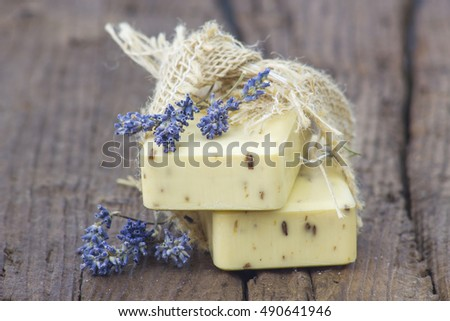 bar of natural soap with dried lavender  #490641946