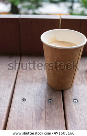 Cup of coffee on wood table #491503168