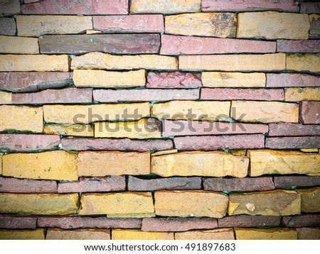 modern stone wall background texture #491897683