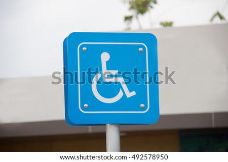 reserved parking sign for handicapped people #492578950