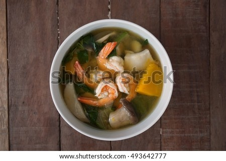 Thai Spicy Mixed Vegetable Soup with Prawns is the Thai traditional food #493642777