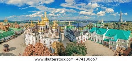 Kiev. Ukraine. Kiev Pechersk Lavra or the Kiev Monastery of the Caves. Royalty-Free Stock Photo #494130667