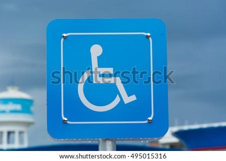 Disabled parking sign #495015316