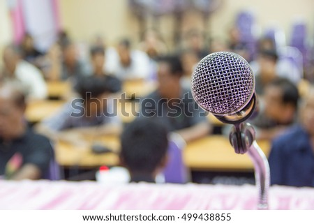 Microphone in hall or conference room  #499438855