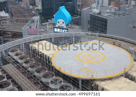 Heliport on rooftop in OSAKA, Japan, 26 June 2016 #499697161