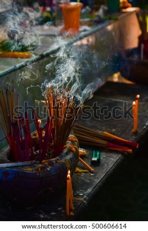 Burning Incense sticks #500606614