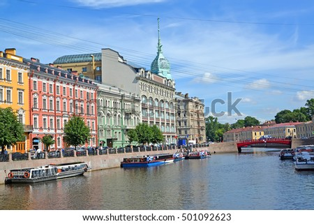 ST. PETERSBURG, RUSSIA - JULY 16, 2014: Moika River Embankment and Krasny Bridge in summer sunny day #501092623