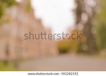 blurred background of the University.education concept #502282192