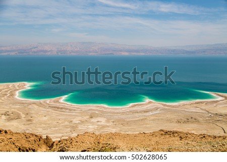 Desert landscape of Israel, Dead Sea, Jordan Royalty-Free Stock Photo #502628065