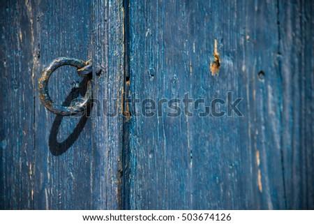 blue wall #503674126
