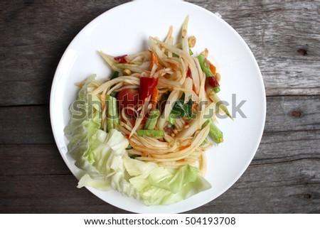 Papaya salad #504193708