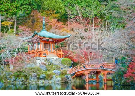 Daigo-ji temple  in autumn, Kyoto, Japan #504481804