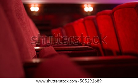 Empty Theater Chairs #505292689