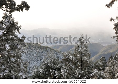 Panoramic view of the city of Kyoto taken from the Heien Mountain during winter sunset, Japan. #50664022