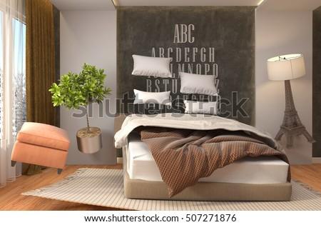 Zero Gravity furniture hovering in living room. 3D Illustration #507271876