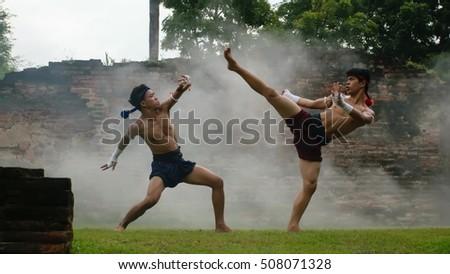 Martial arts of Muay Thai,Thai Boxing, Muay Thai  Royalty-Free Stock Photo #508071328