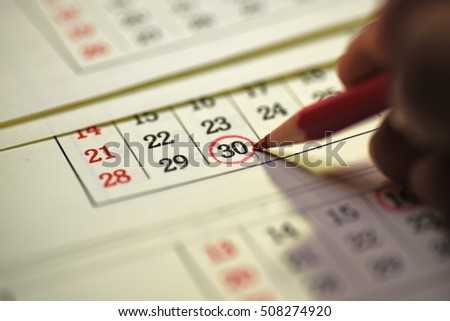 Thirtieth day of month/ Month Calendar/ Planning mark on the date/  Bill payment  #508274920
