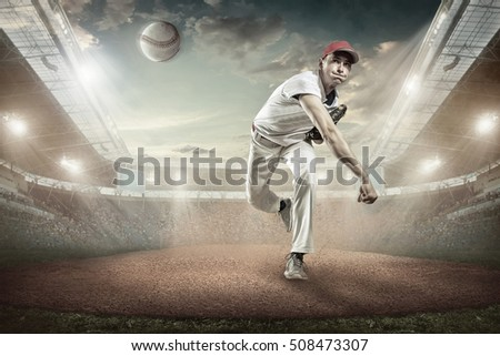 Baseball players in action on the stadium. #508473307