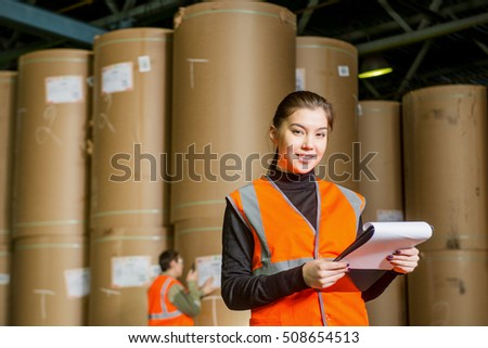 Paper mill factory workers #508654513
