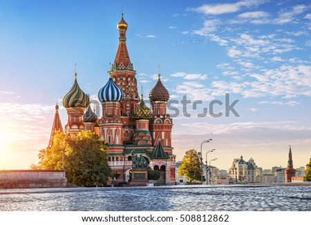 St. Basil's Cathedral on Red Square in Moscow and nobody around one autumn morning Royalty-Free Stock Photo #508812862