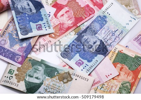 Pakistani Currency Banknote  #509179498
