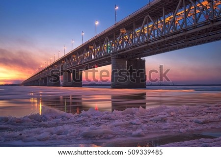 Ice drift on the Amur river.  Amur bridge, trans siberian railway. Khabarovsk, far East, Russia. #509339485