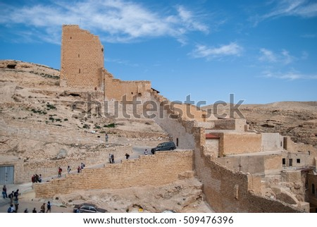 Holy Lavra of Saint Sabbas the Sanctified, known in Arabic as Mar Saba #509476396