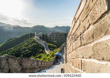 the Great Wall of China. #509622460