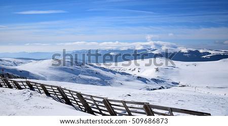 Winter snowy landscape #509686873